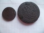 Лот монет 18 века. ( 5 копеек и 1 копейка 1760 г.г.), фото №2