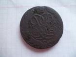 Лот монет 18 века. ( 5 копеек и 1 копейка 1760 г.г.), фото №7