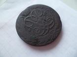 Лот монет 18 века. ( 5 копеек и 1 копейка 1760 г.г.), фото №9