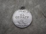"""Медаль """"За отвагу"""", фото №2"""
