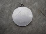 """Медаль """"За отвагу"""", фото №3"""