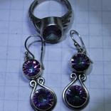 Комплект серебра 925 пробы серьги и кольцо . Вставки из мистиктопазов, фото №4