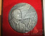 Медаль настольная - Ленин 60 лет Великой Октябрьской социалистической революции., фото №2