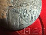 Медаль настольная - Ленин 60 лет Великой Октябрьской социалистической революции., фото №6