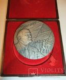 Медаль настольная - Ленин 60 лет Великой Октябрьской социалистической революции., фото №11
