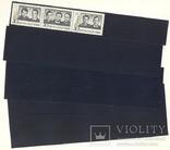 Клемташі для марок в смужках фірми ''Prinz'' різної висоти, фото №2