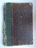 Тадеуш Йотейко. Основы музыки. 1914 г., фото №3