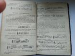 Тадеуш Йотейко. Основы музыки. 1914 г., фото №11