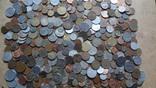 Большая Гора иностранных монет без наших. 357 штук