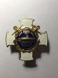 Знак ВМФ подводникподводная лодка 100 лет подводному флоту РФ, фото №2
