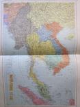 Атласы мира. Континенты. (бонус), фото №6