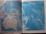 Атласы мира. Континенты. (бонус), фото №9