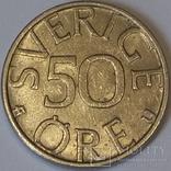 Швеція 50 ере, 1981