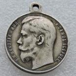 Медаль За Храбрость 4-й степени, фото №2