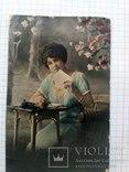 Старая поздравительная открытка, фото №2