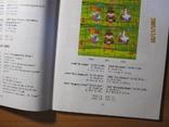 Каталог знаков почтовой оплаты Украины., фото №6