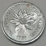 Мадагаскар 1 франк, 1981 фото 2