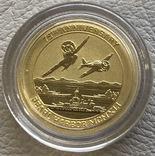 15 $ 2016 год Тувалу золото 3,11 грамм 999,9', фото №2