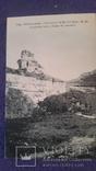 Три открытки России до 1917г одним лотом, фото №5