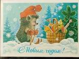 С Новым годом! Худ. В. Зарубин, фото №2