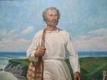 """""""Геродот""""  х.м. 60х80 см. В.Г. Людвик(1932-2007), фото №4"""
