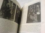 Холмське Евангеліе 13ст-факсимильное ізданіе, фото №7