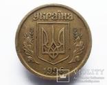 1 гривня 1996года., фото №2