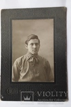 Фотография ''Мужчина с бантом'' (9.5*13.5) 1915 год, фото №3