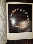 1983 Некрополь Золотое 2300 экз., фото №5