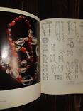 1983 Некрополь Золотое 2300 экз., фото №6