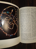 1983 Некрополь Золотое 2300 экз., фото №8