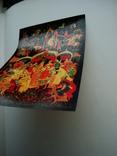 Русские народные сказки в иллюстрациях палехского художника А.Куркина 1972г. Ленинград, фото №4