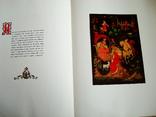 Русские народные сказки в иллюстрациях палехского художника А.Куркина 1972г. Ленинград, фото №12