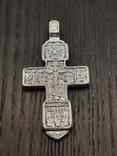 Крест православный Вхождение в рай
