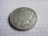 1 доллар 1923г США, фото №3