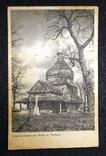 Поздяч (Лешно). Греко-католическая церковь. 20-е годы ХХ века., фото №4
