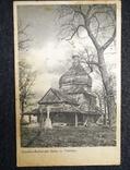 Поздяч (Лешно). Греко-католическая церковь. 20-е годы ХХ века., фото №5
