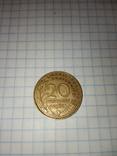 20 сантимов 1963 г., фото №5