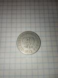 50 грошей, 1949 р. Польща, фото №4