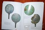Иллюстрированный каталог предметов эпохи бронзы., фото №8