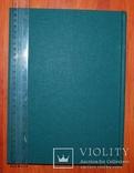 Иллюстрированный каталог предметов эпохи бронзы., фото №11
