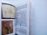 Путешествие за редкими книгам, фото №7
