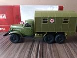 Наши грузовики TR1040 ЗИЛ-157 КУНГ-1М, фото №2