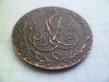 5 копеек 1757 год копия, фото №4