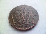 5 копеек 1852 рік копія, фото №5