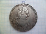 1 рубль 1730 год копия, фото №2