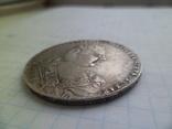 1 рубль 1730 год копия, фото №3