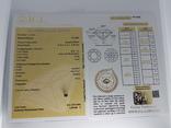 Природный фантазийный бриллиант 0,52 карат с сертификатом, фото №5
