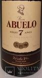 Ром Abuelo Reserva Superior Anejo 7 Anos, 1 литр, Панама, фото №4