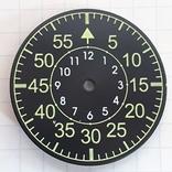 Циферблат Полёт 2609